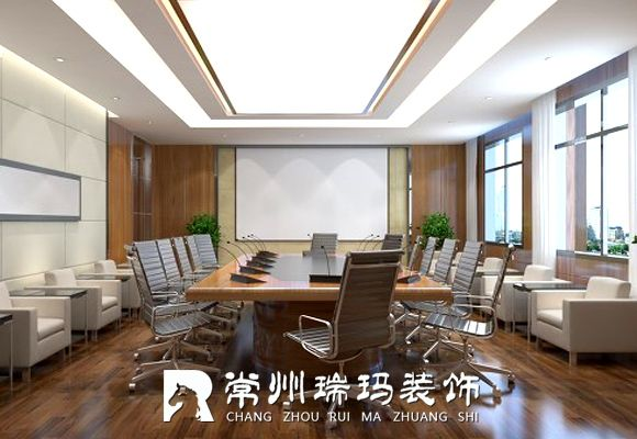 会议室装修1